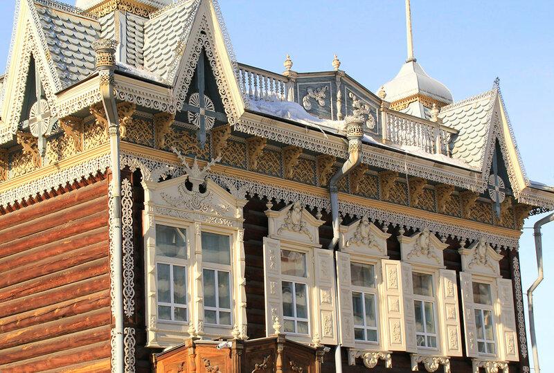 Иркутск. Дом туризма