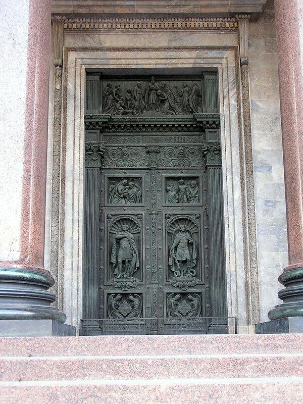 Южные двери.jpg
