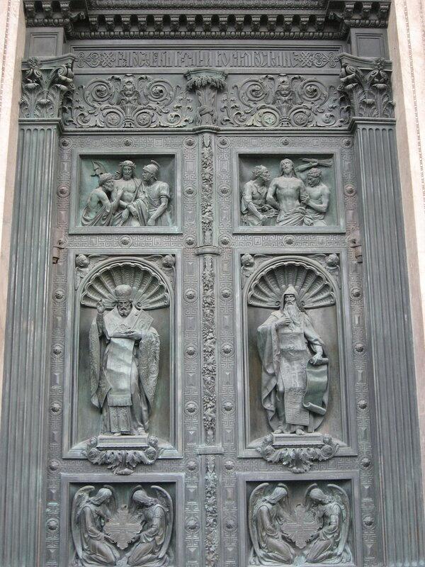 Северная дверь собора.JPG