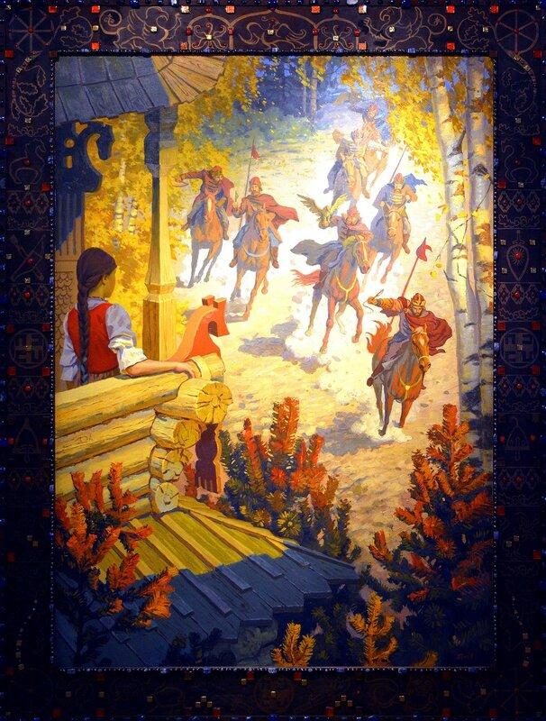 Сказка о мёртвой царевне и семи богатырях. Павел Попов _DSC1652.JPG