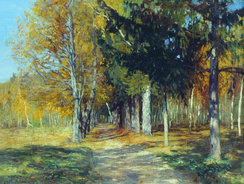 Ясная осень. Бабье лето. 1899.jpg