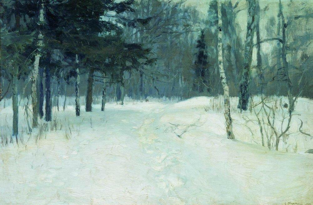 Лес зимой. 1890.jpg