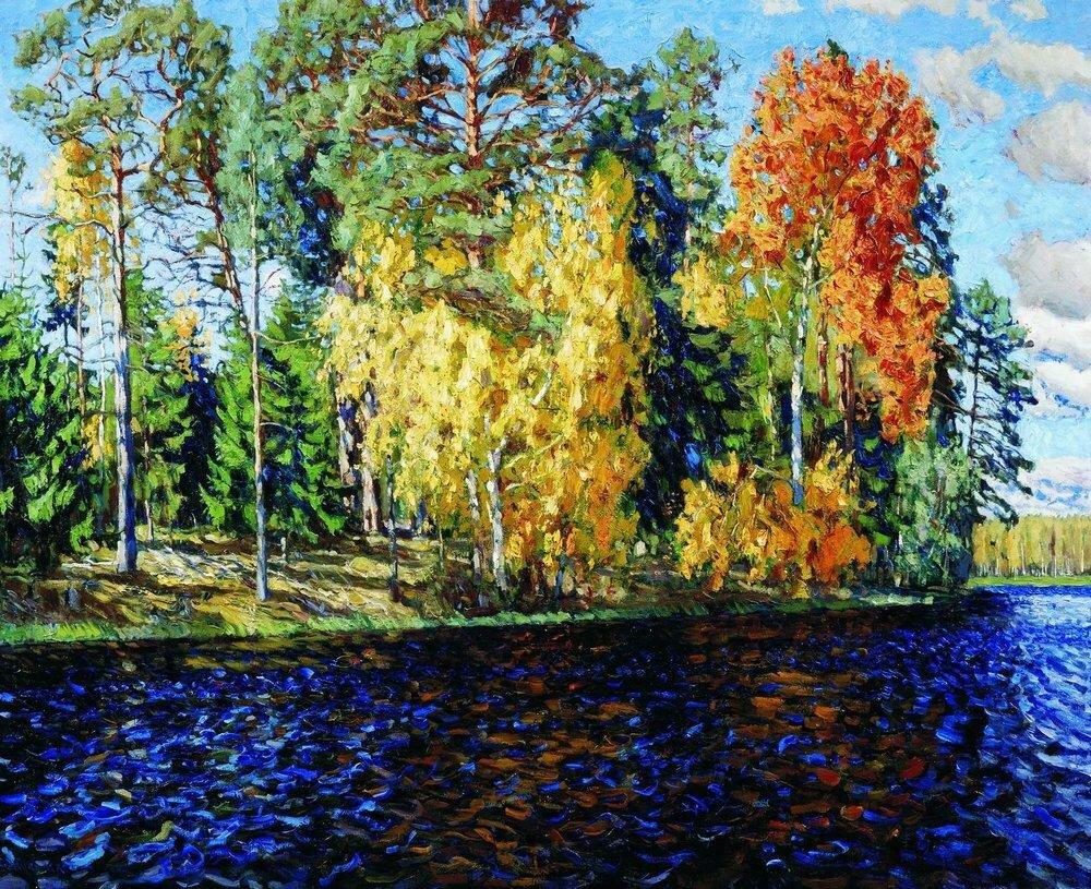 Лесное озеро. Золотая осень (Синяя вода). 1912.jpg