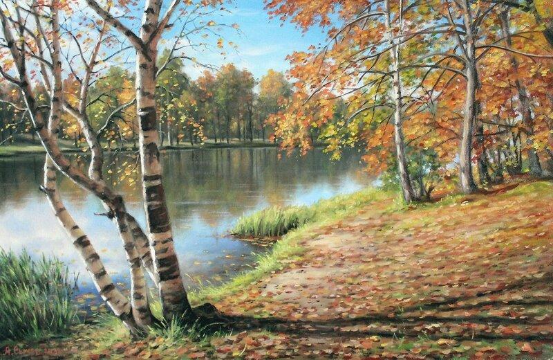 Алексей Сычёв. Осенние листья.jpg