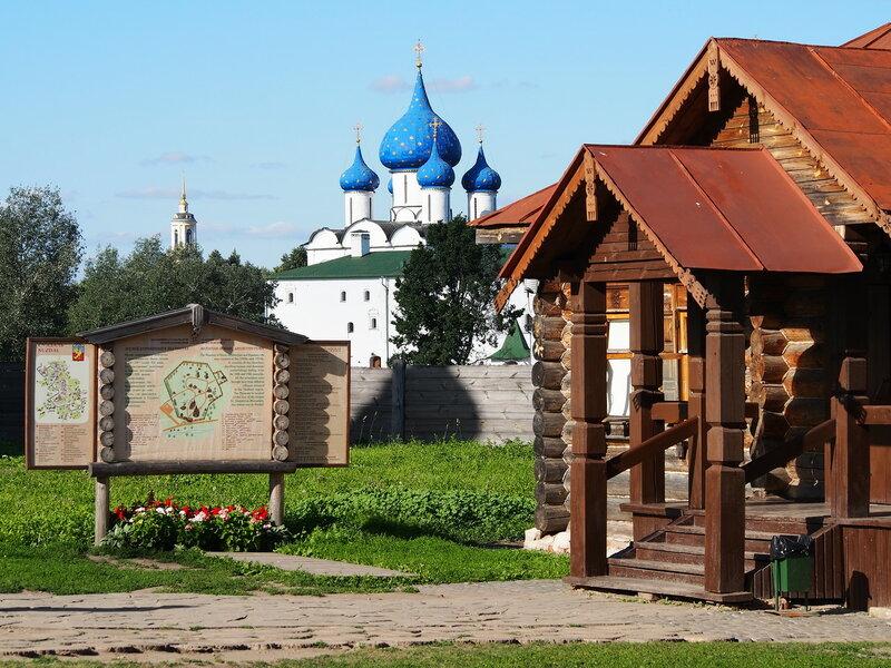 Владимиро-Суздальский музей-заповедник Суздальский Кремль 2.JPG