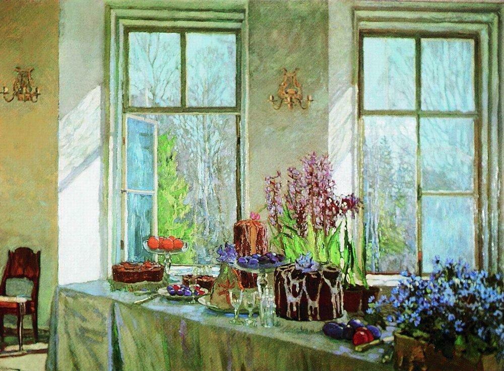 Праздник весны. 1911.jpg