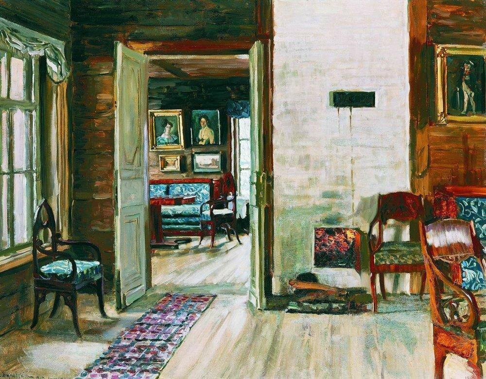 Поэзия старого дворянского дома. 1912.jpg