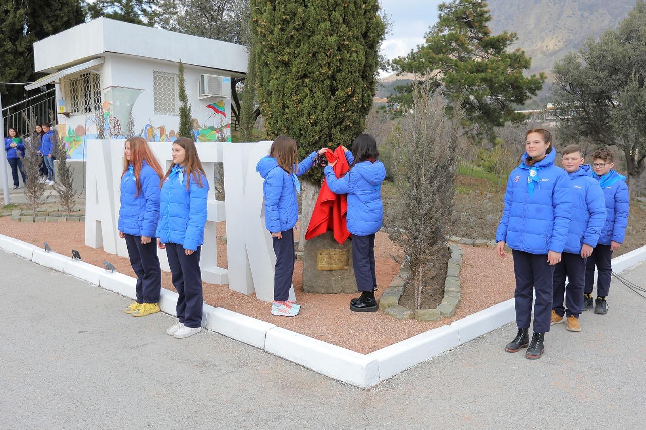 В «Артеке» установили памятный знак первому космонавту Юрию Гагарину
