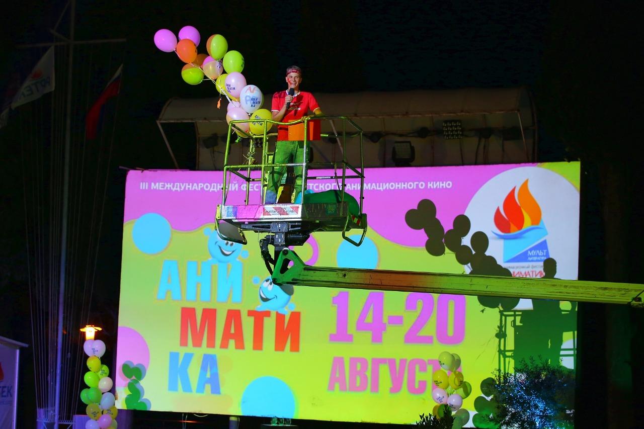 """В МДЦ """"Артек"""" - IV Международный фестиваль детского анимационного кино «Аниматика»"""