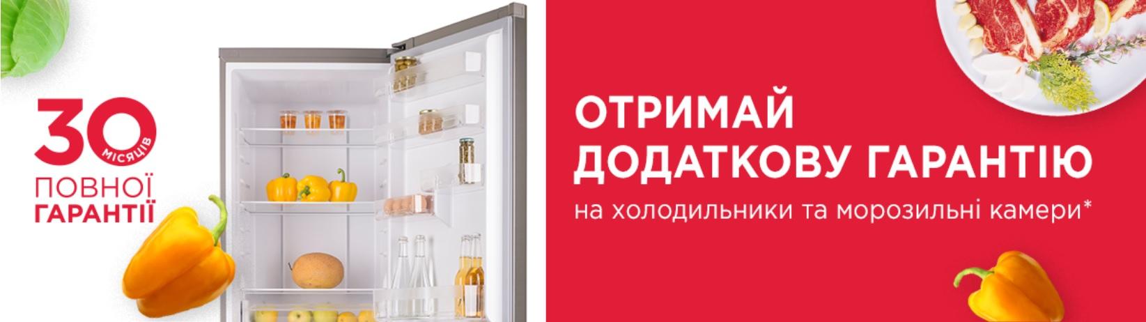 Холодильники ЕРГО по лучшей цене в Одессе