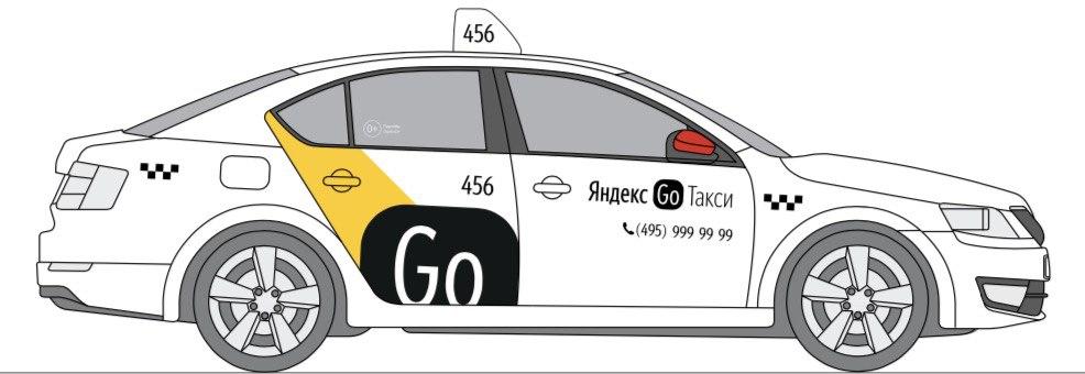Бесплатное брендирование Яндекс.Такси в Тюмени!