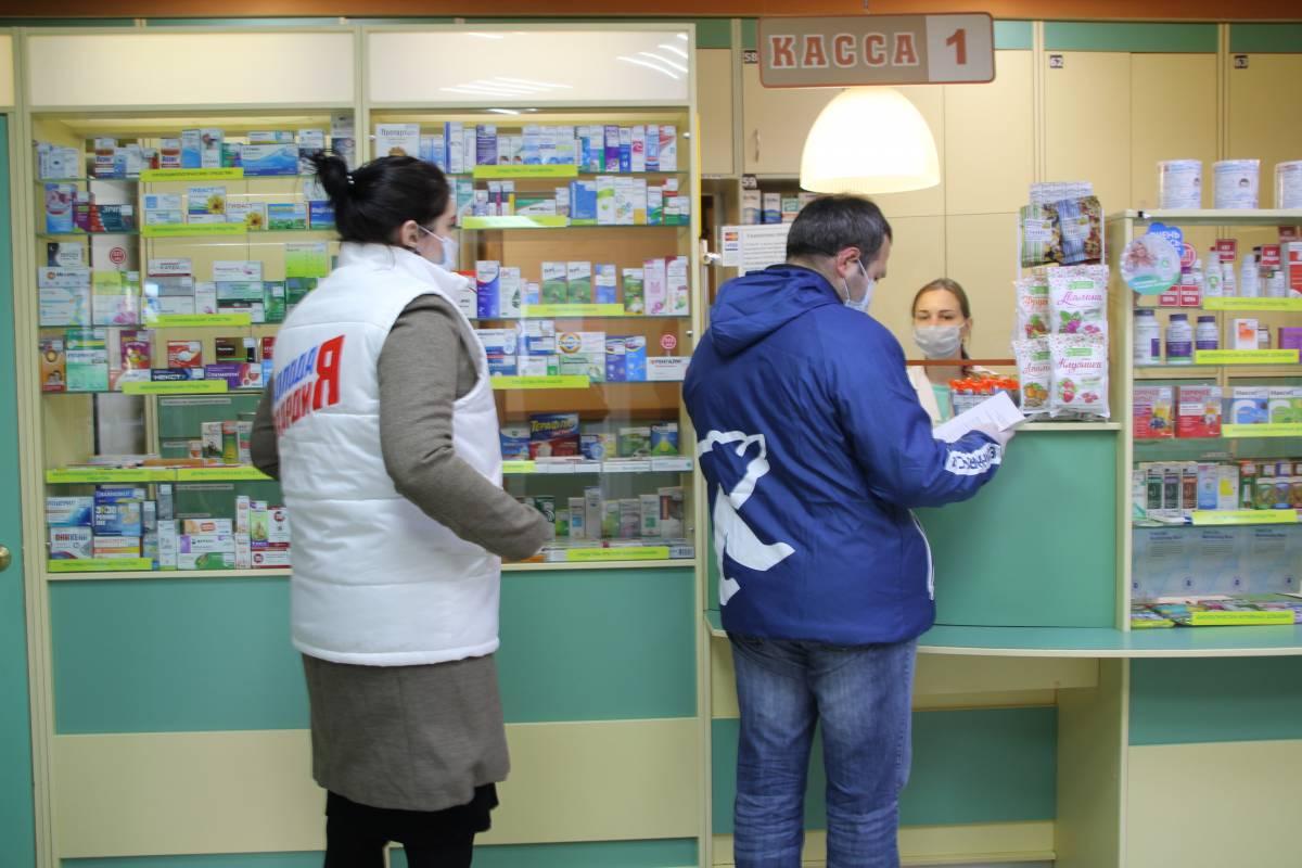 В аптеках Саранска можно приобрести препарат от коронавируса