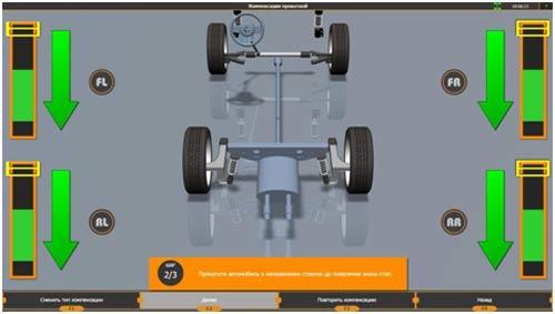 Компенсация биения дисков на стенде Техно Вектор 7