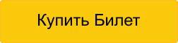 kassir.ru