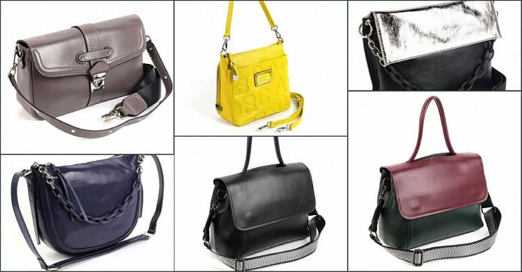Новые женские сумки 280121