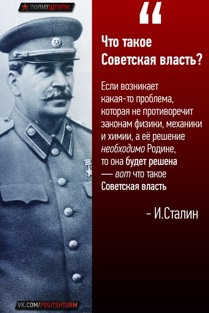 a biography and life work of joseph stalin a soviet union leader Joseph stalin, the future leader of the soviet union, often referred to as the 'red tsar', was born on 18 december 1878 to a georgian cobbler in gori, georgia and his wife in a small impoverished village.