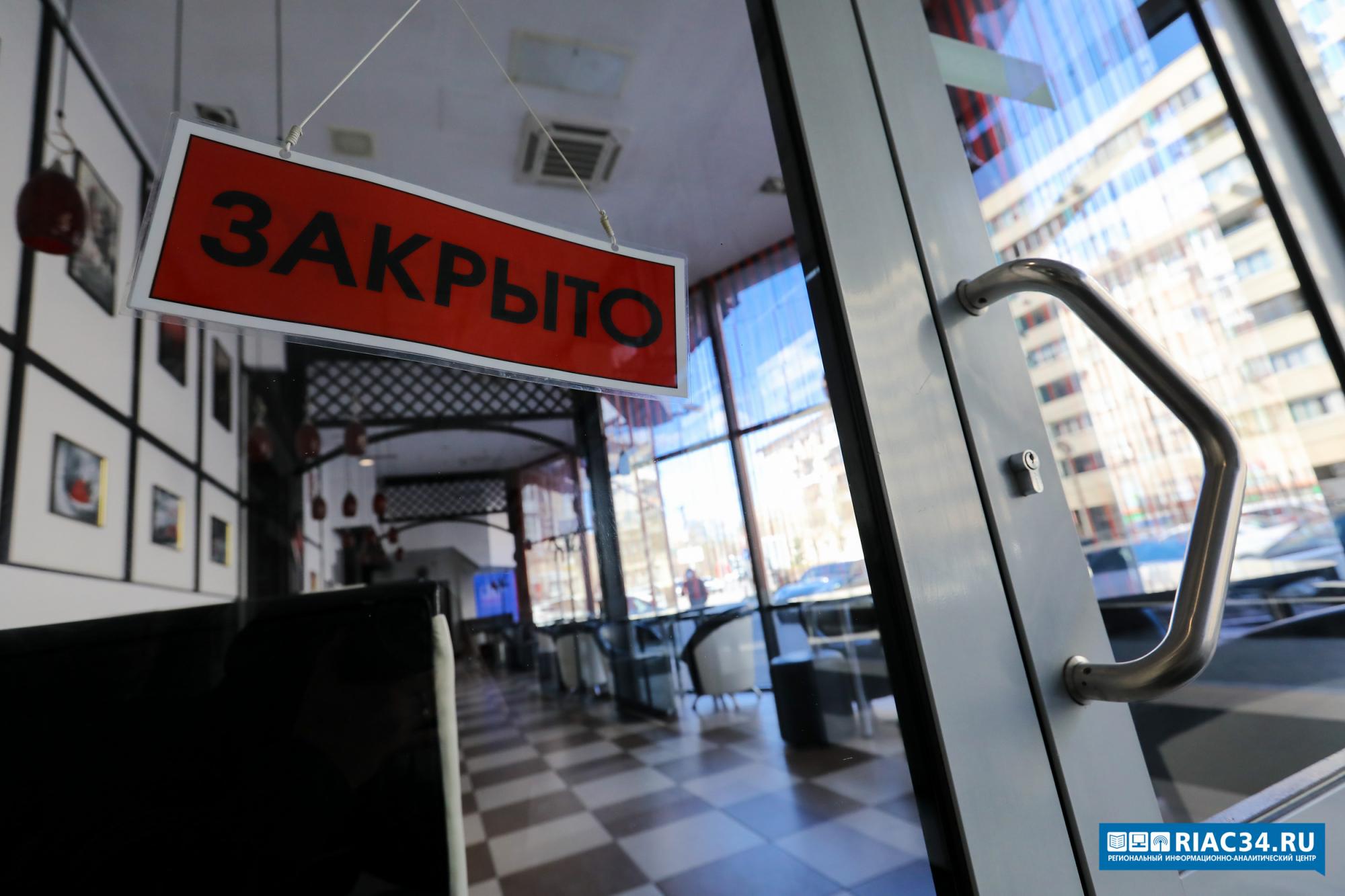 В Волгограде готов пакет мер поддержки для владельцев нестационарной торговли и летних кафе