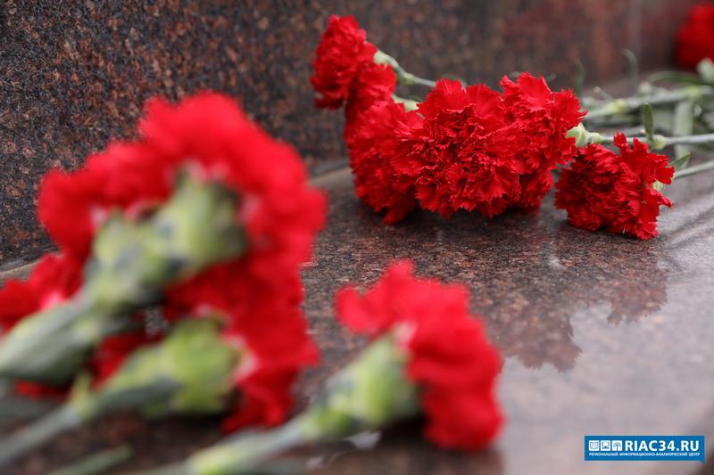 Волгоградская область присоединяется к общероссийской минуте молчания