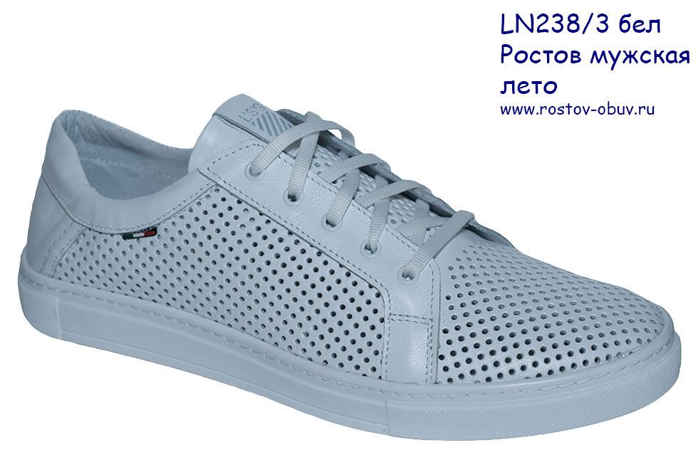 ln238-3w538.jpg