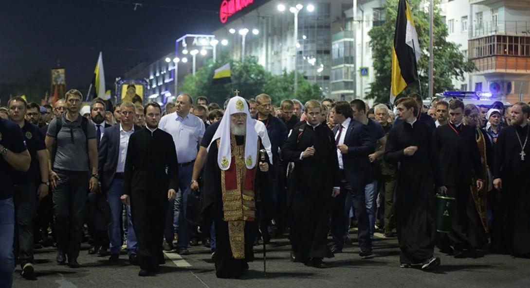 Святейший Патриарх Кирилл возглавил Царский Крестный ход