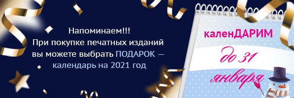 kalendarim_605_2