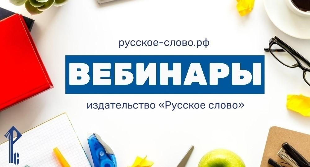 vebinary_sendpuls_rassylka