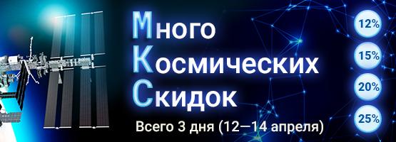 Banner_MKS_internet-magazin_1