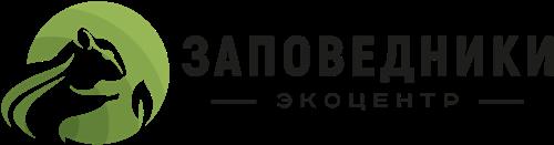 Zapovedniki_EcoCentre-Logo-Colour-Hor-RUS