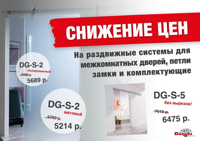 mezhkomnatka-2021-1