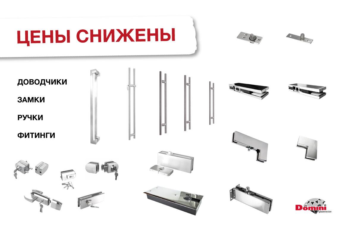 snizhenie-09-21