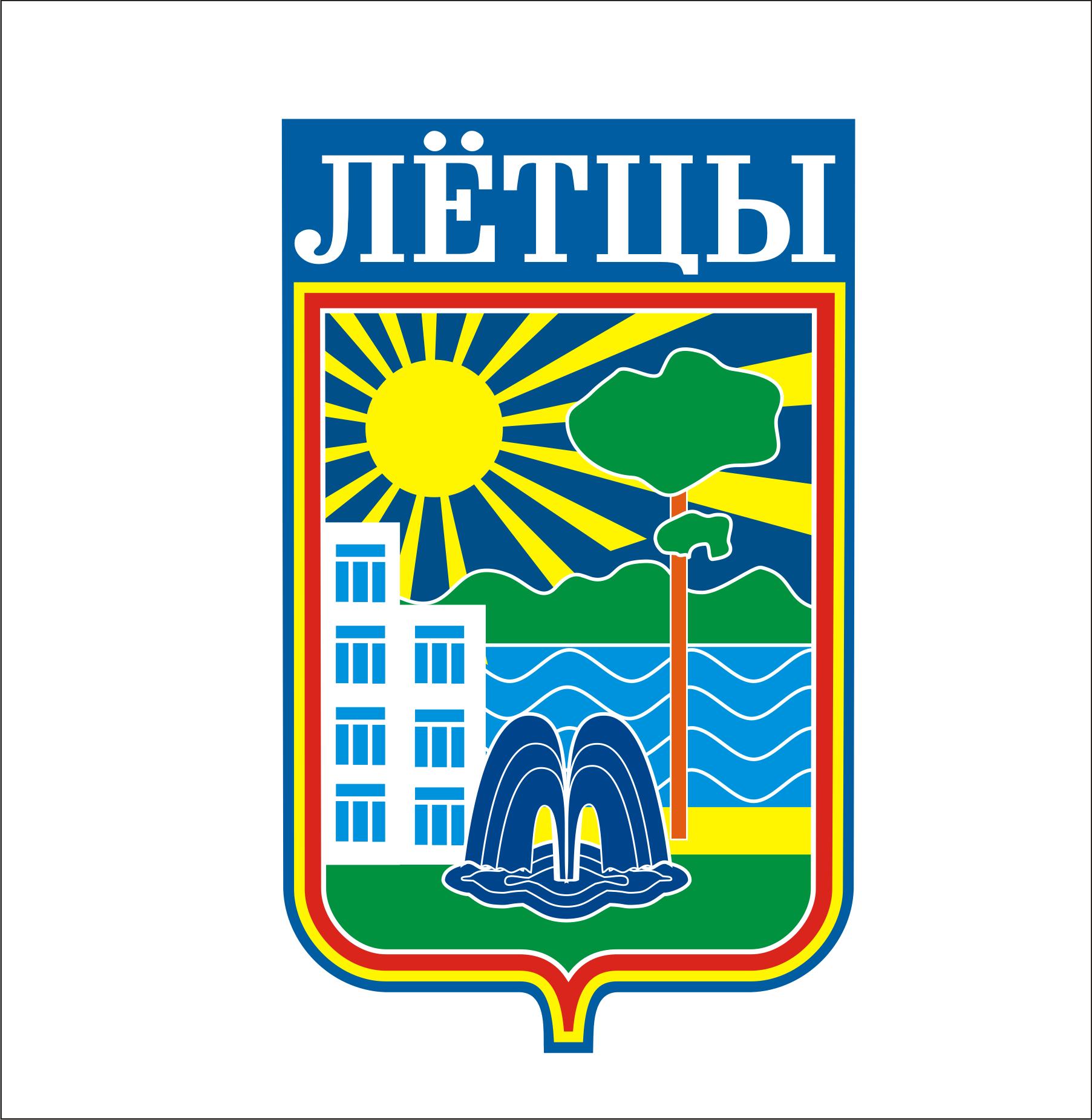 Logotip_2014