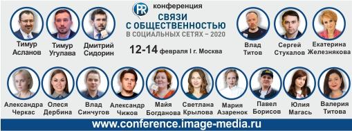 obshchaya_508h188