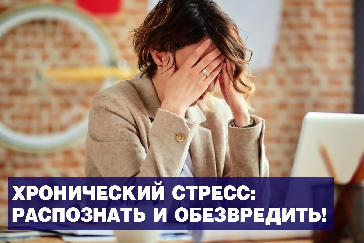 pochemu-osnyayaovnaja-prichina-zhenskogo-stressa-jeto-muzhchiny_kopiya