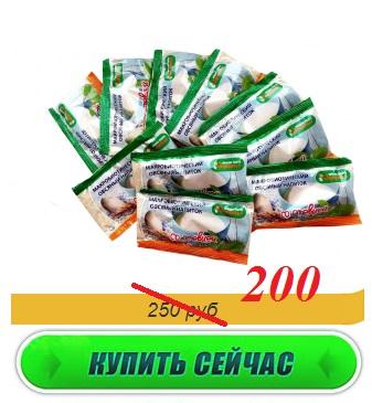 4_Bezymyannyy