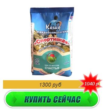 6_Bezymyannyy