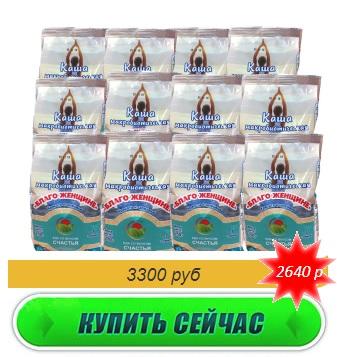 8_Bezymyannyy