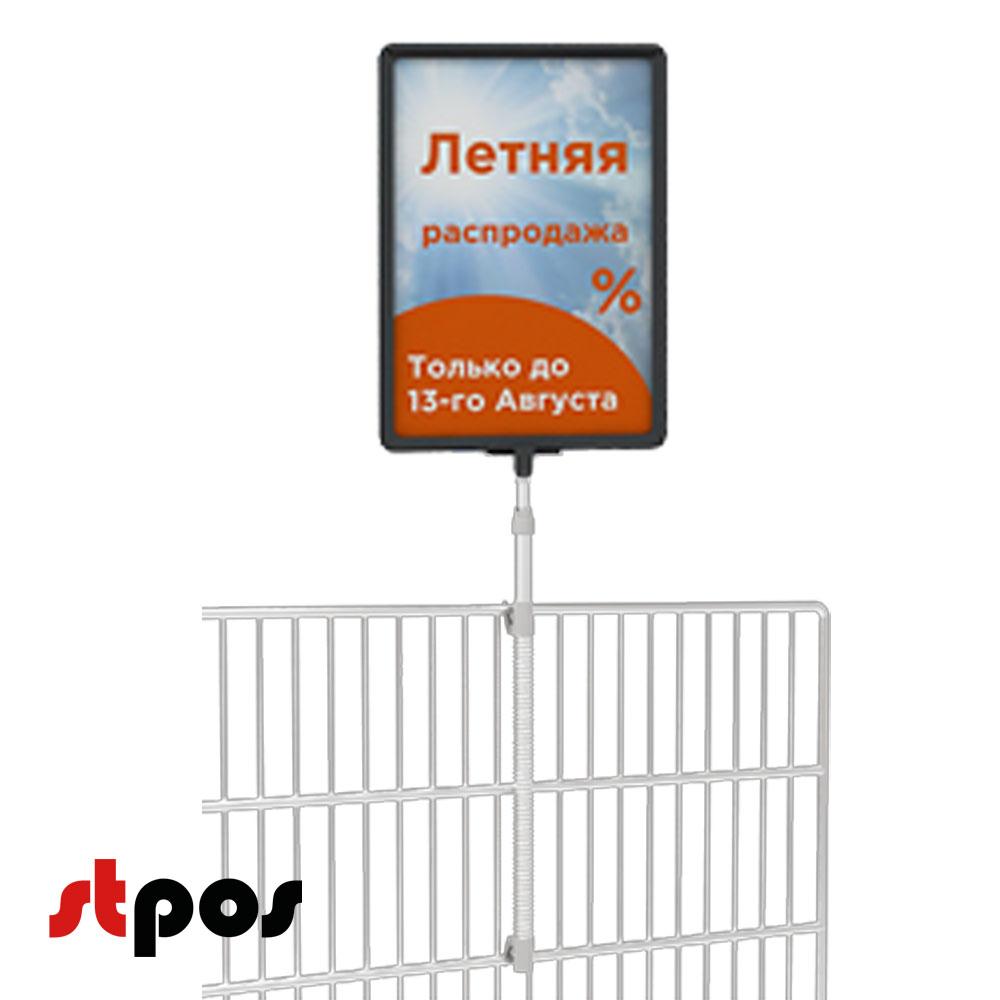 рамка-ценникодержатель к манежу/корзине для распродаж