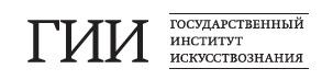 gii_logo_0d825440