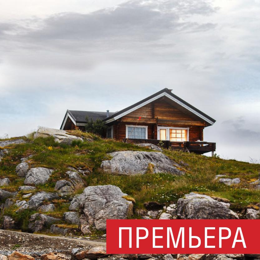 www_400x400___na_krayu_zemli_premera_bez_dereva