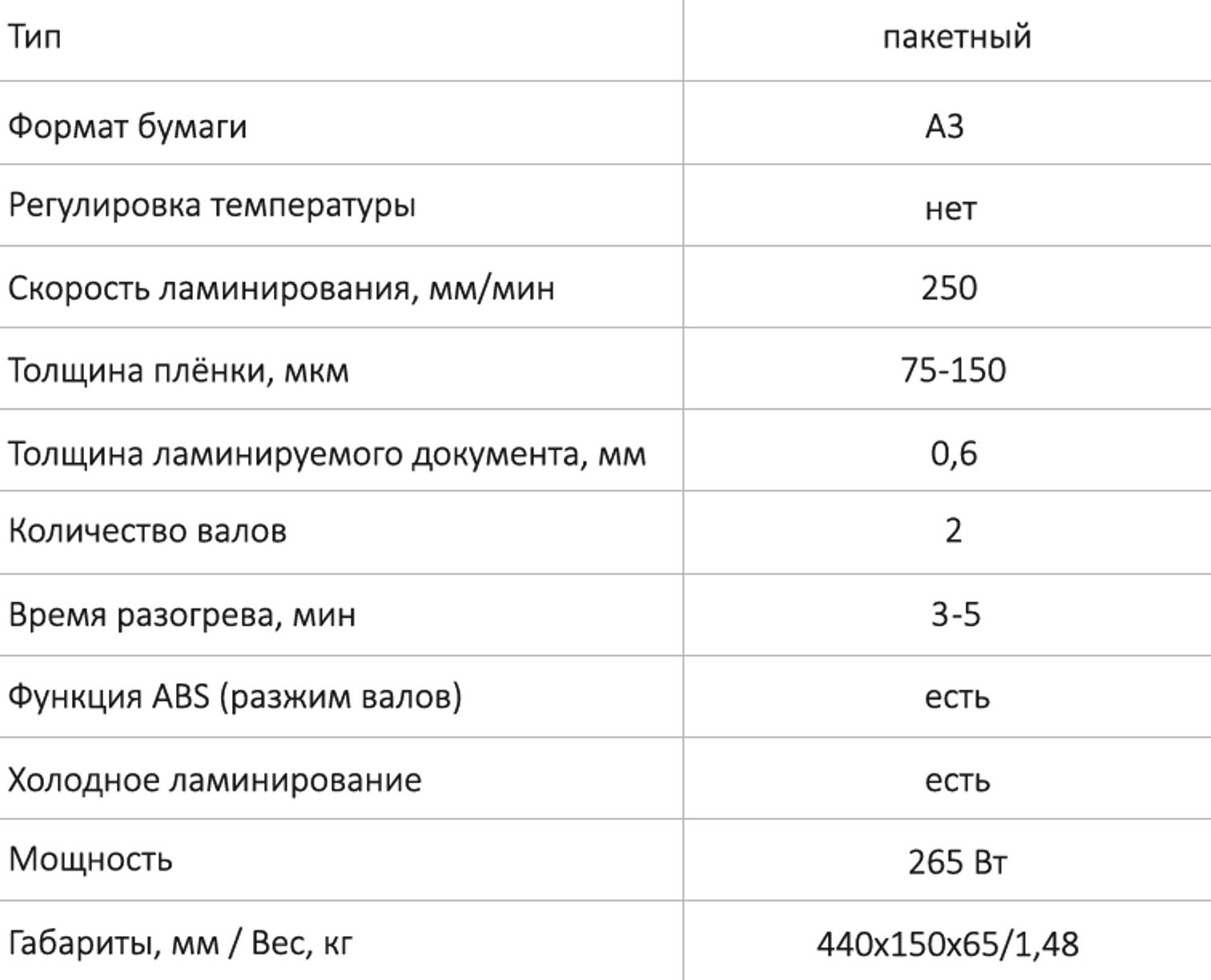 Snimok_ekrana_2020-05-08_v_12