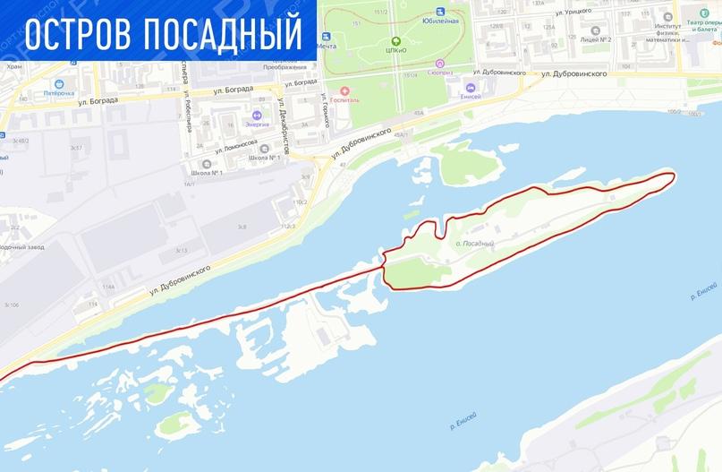 Топ–10 веломаршрутов Красноярска, изображение №2