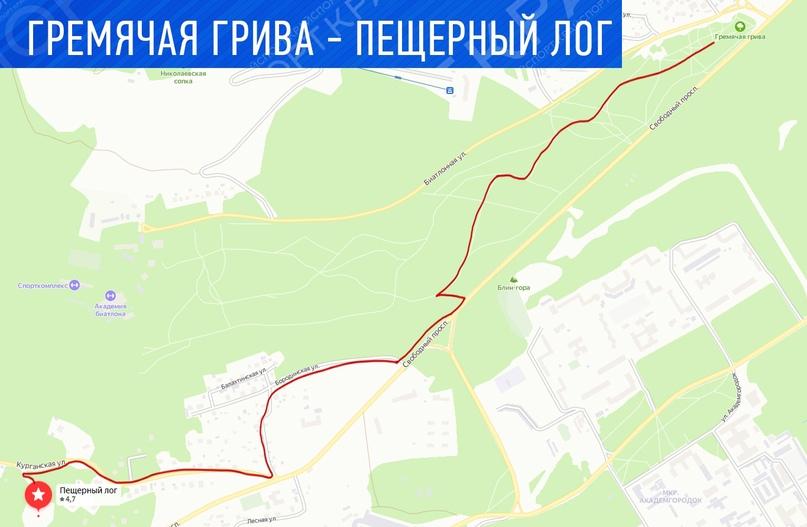 Топ–10 веломаршрутов Красноярска, изображение №3