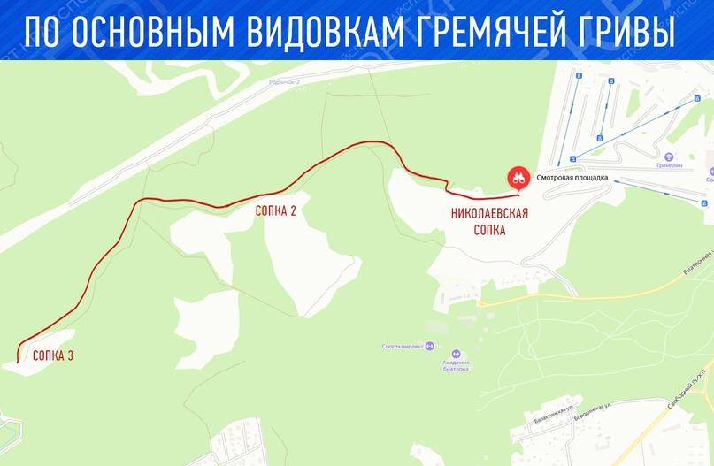 Топ–10 веломаршрутов Красноярска, изображение №4