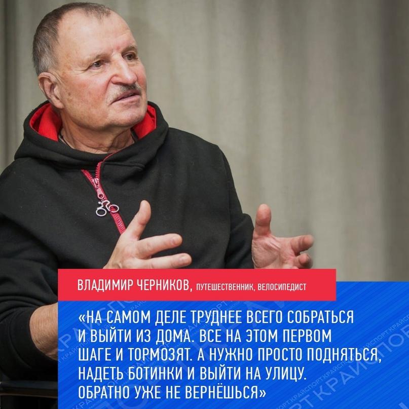 Топ–10 веломаршрутов Красноярска, изображение №1