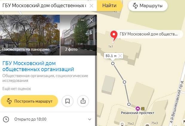 4-й Вешняковский пр-д, 1,