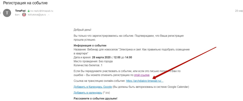 mailservice?url=https%3A%2F%2Fucare.timepad.ru%2Fb93ee03e-b593-4878-8187-ff25cc6de4ad%2F-%2Fpreview%2F&proxy=yes&key=a27ee5433fbe1ace0a8f9ed0c8ac046a
