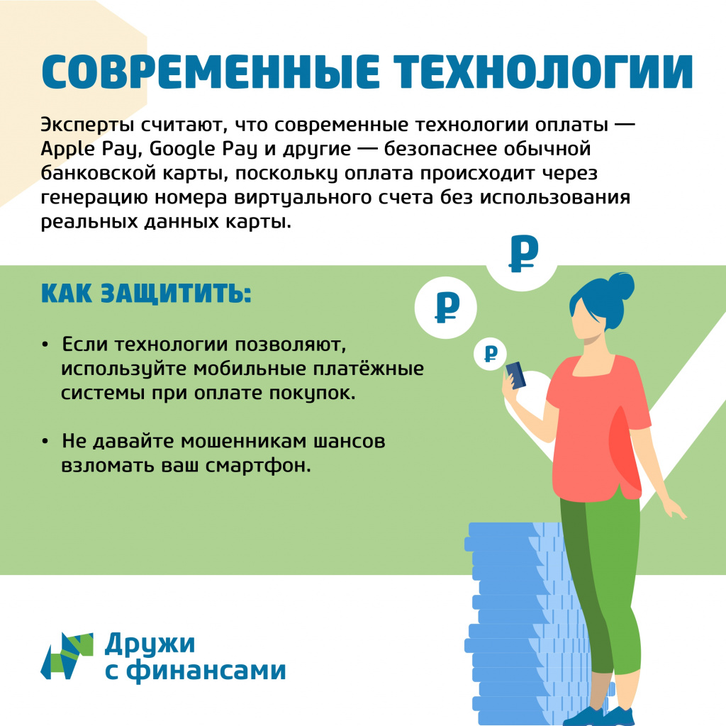 infografica (1)_page-0007.jpg