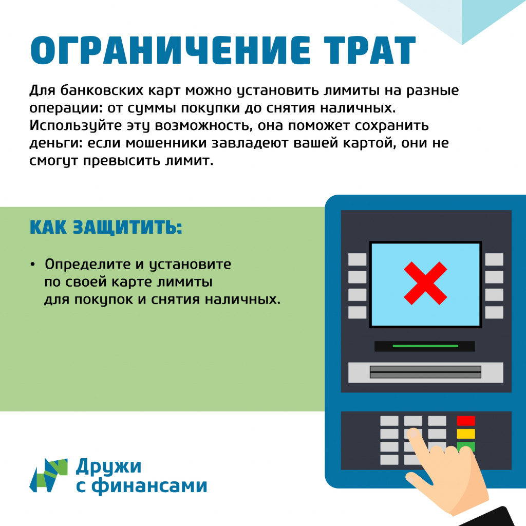 infografica (1)_page-0004.jpg