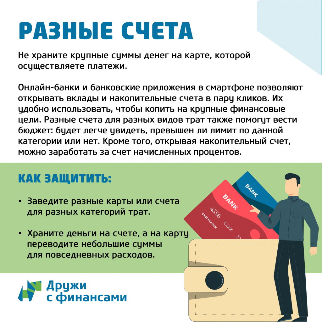 infografica (1)_page-0002.jpg