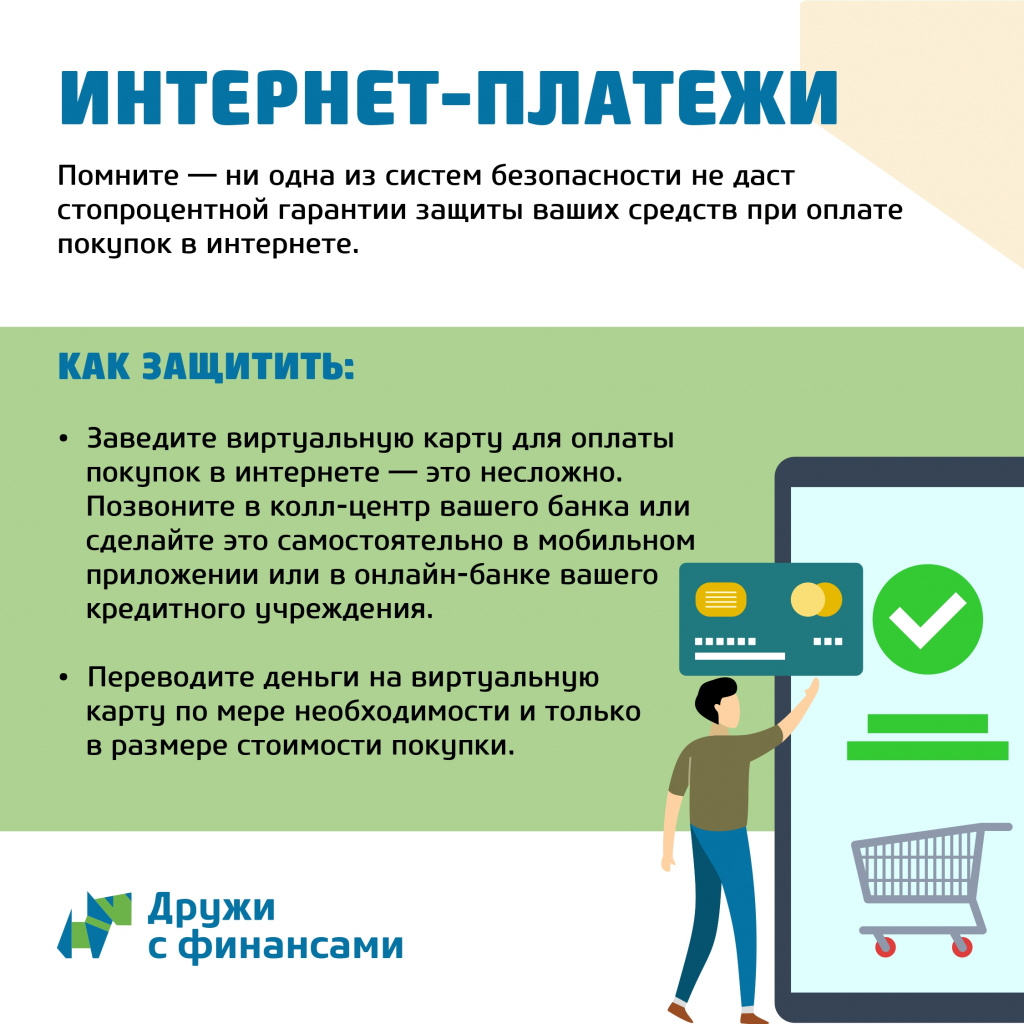 infografica (1)_page-0003.jpg